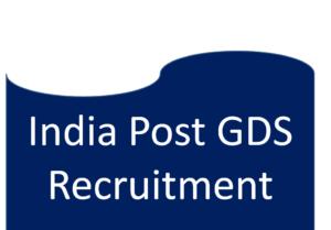 India Post GDS Recruitment