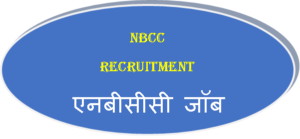 NBCC Jobs in Hindi
