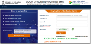 EMRS NTA Teachers Recruitment